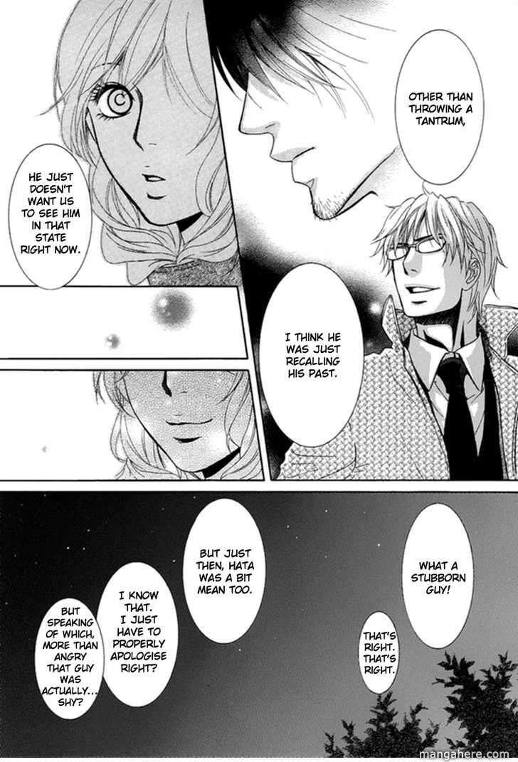Kore Wa Koi No Hanashi 8 Page 5