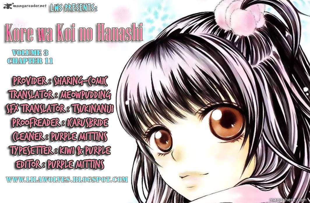 Kore Wa Koi No Hanashi 11 Page 1
