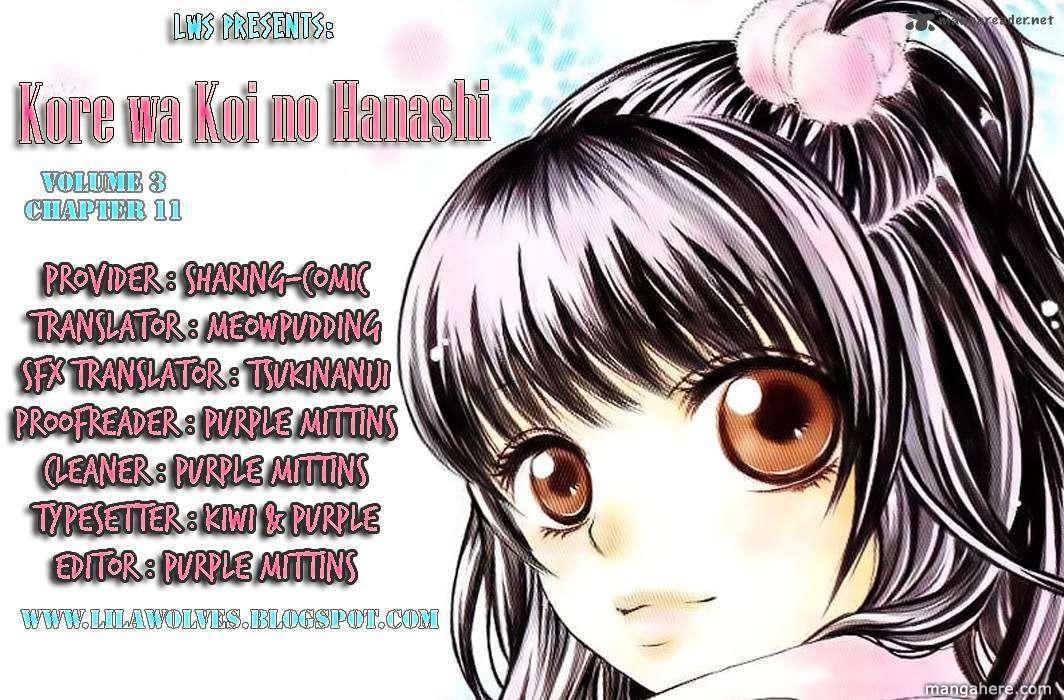 Kore Wa Koi No Hanashi 11 Page 2