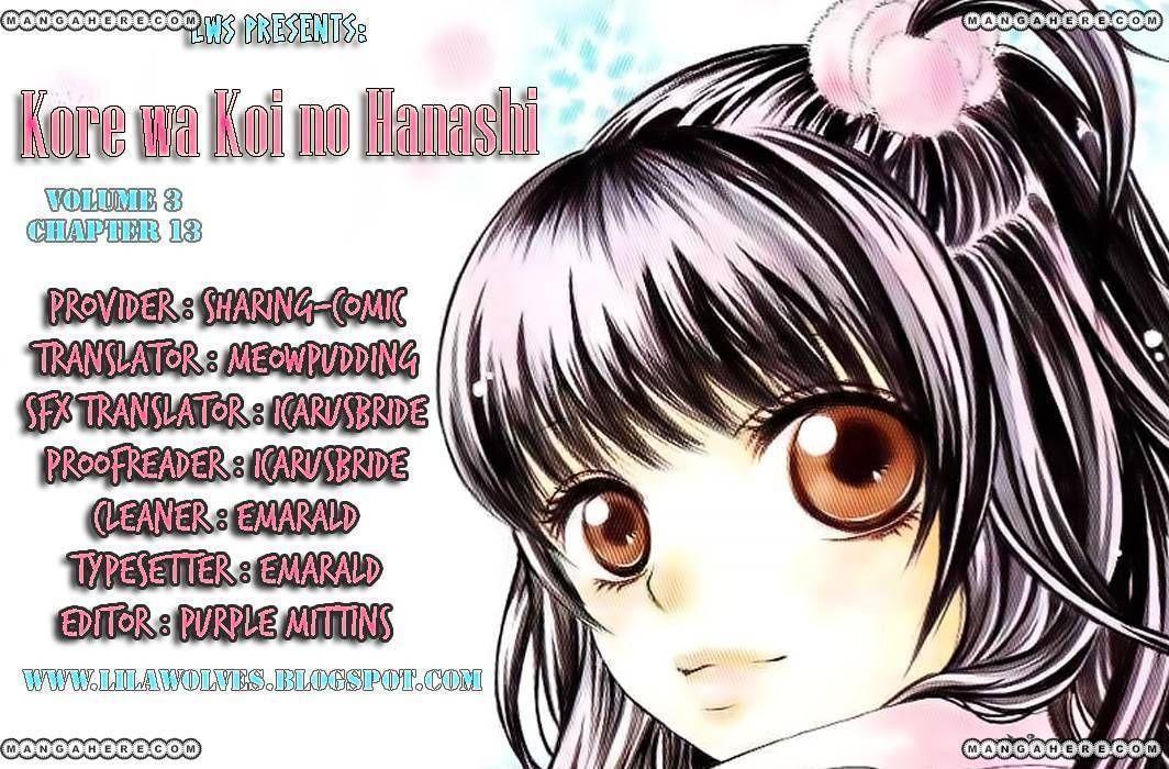 Kore Wa Koi No Hanashi 13 Page 1