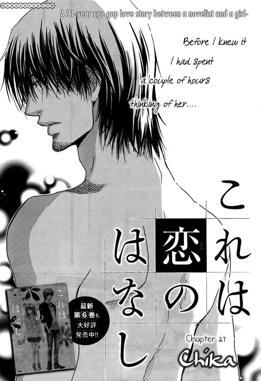 Kore Wa Koi No Hanashi 27 Page 2
