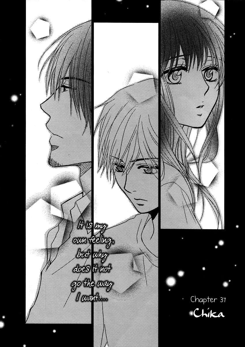 Kore Wa Koi No Hanashi 37 Page 2
