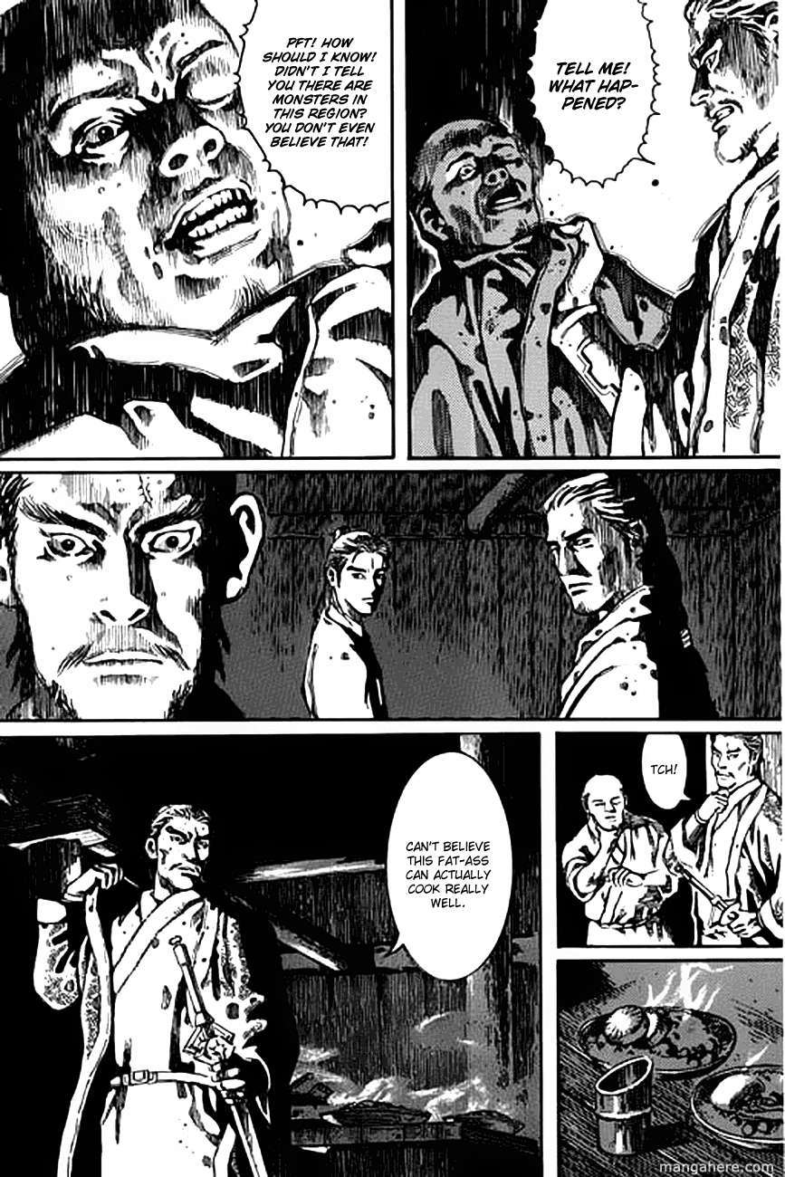 God Pretender 2 Page 3