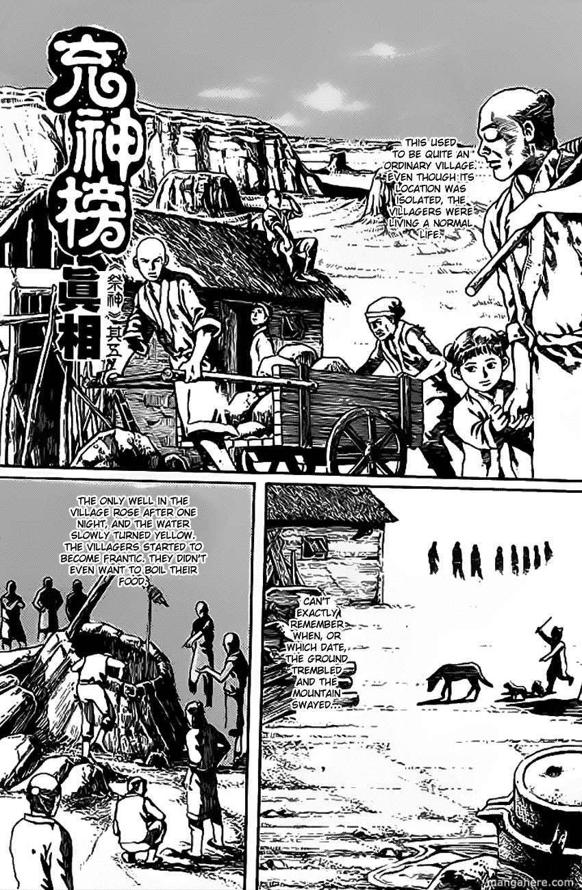 God Pretender 5 Page 2