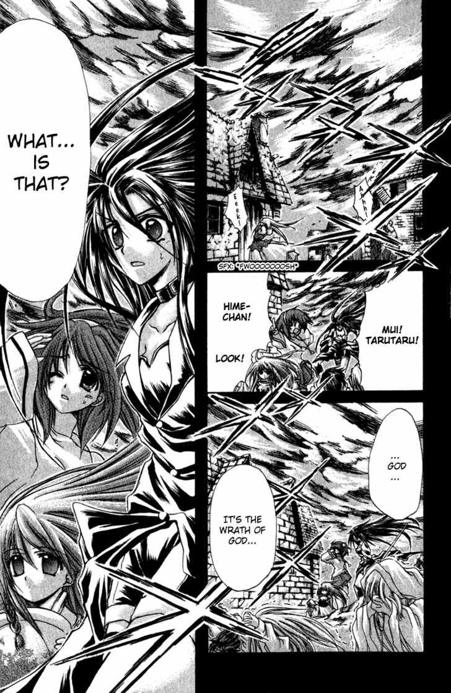 Watashi no Messiah-sama 13 Page 2