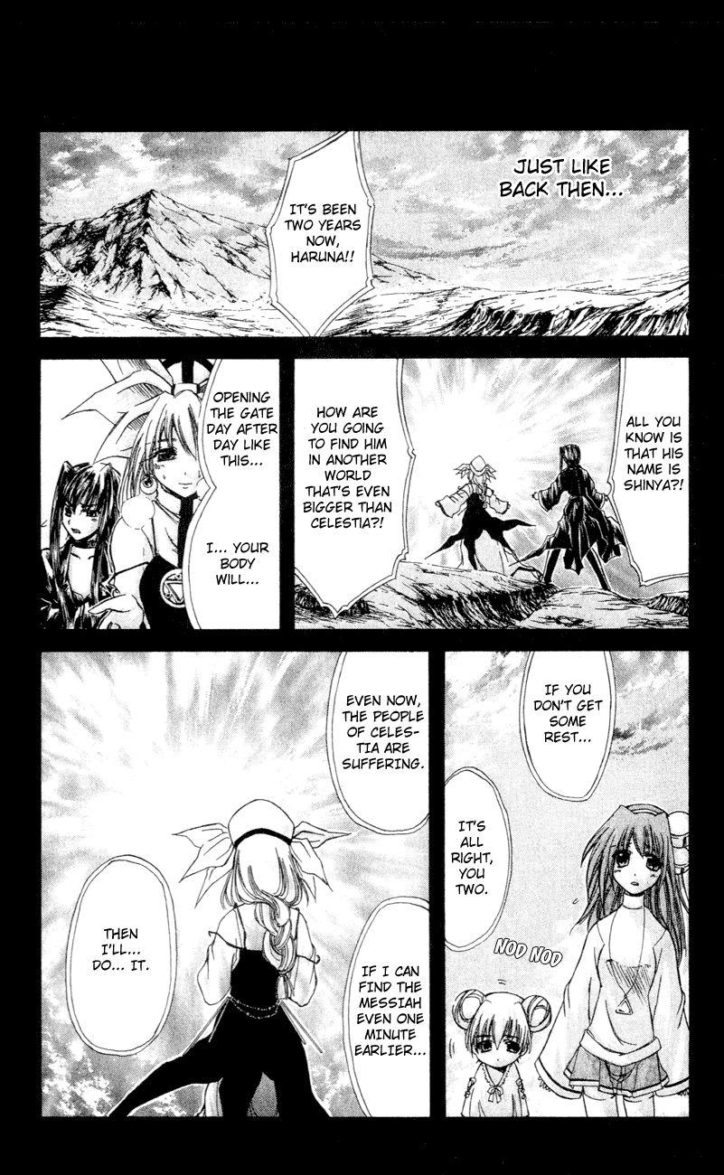 Watashi no Messiah-sama 26 Page 2