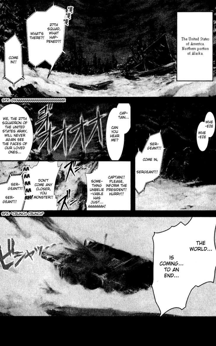 Watashi no Messiah-sama 1.1 Page 1