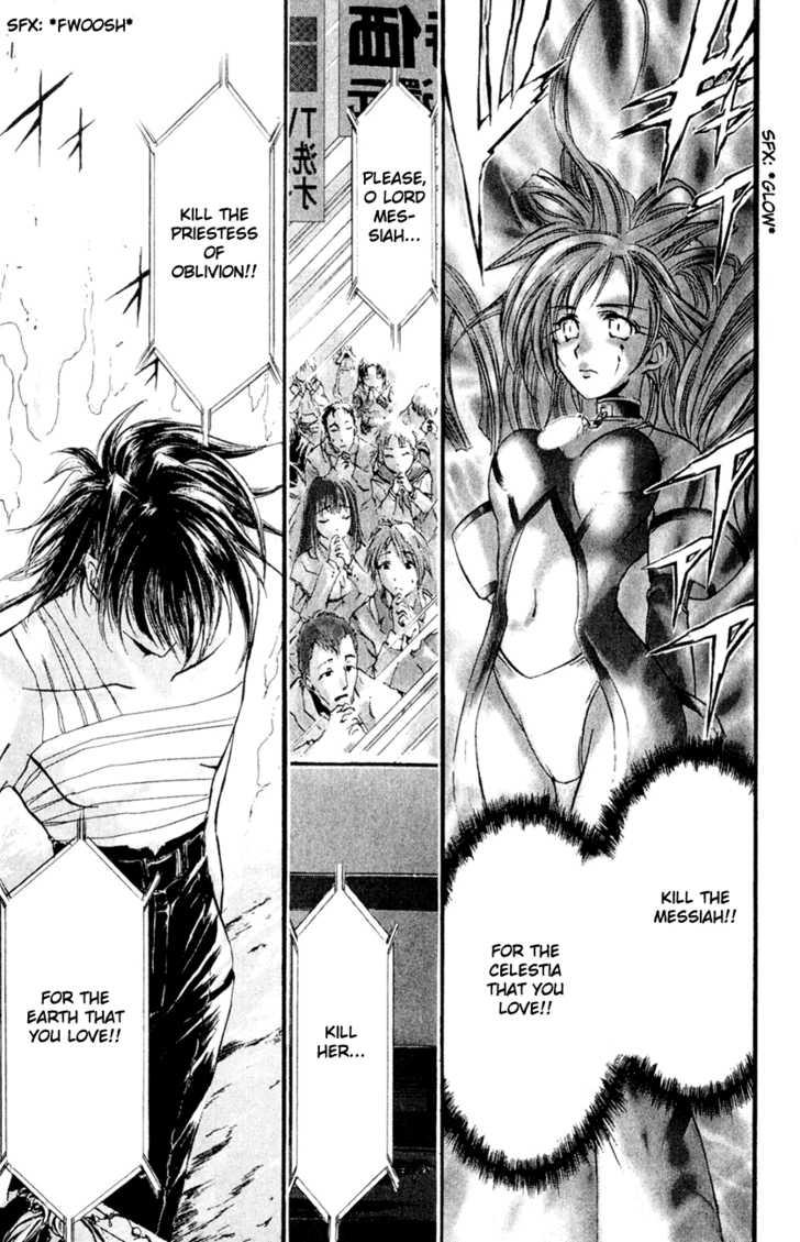 Watashi no Messiah-sama 1.5 Page 1