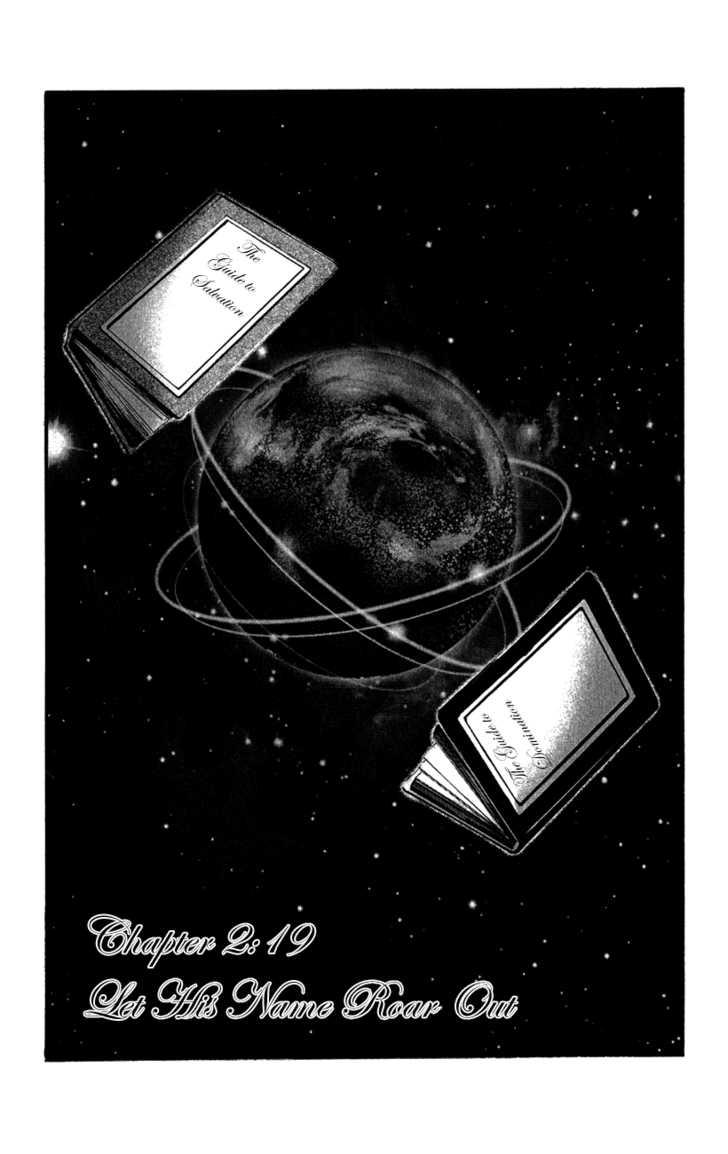 Watashi no Messiah-sama 21 Page 2