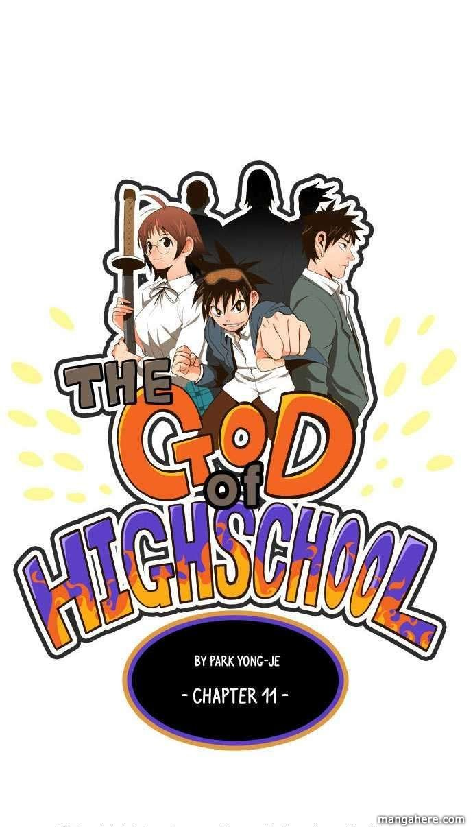 The God Of High School 11 Page 2