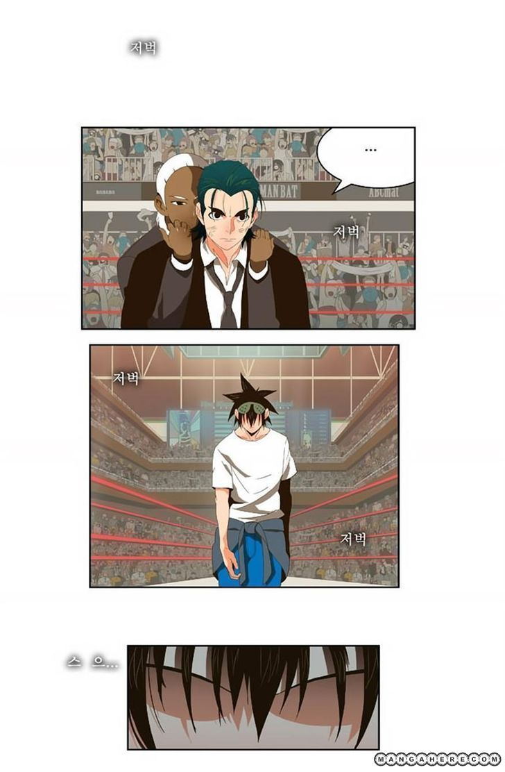 The God Of High School 23 Page 2