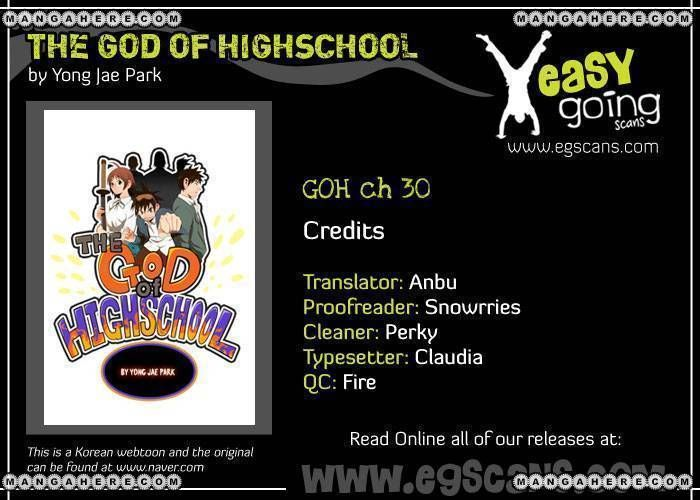 The God Of High School 30 Page 1