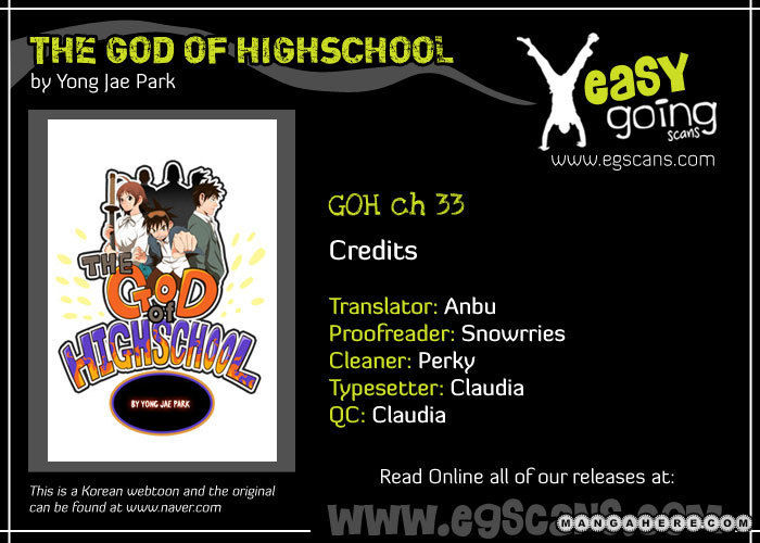The God Of High School 33 Page 1