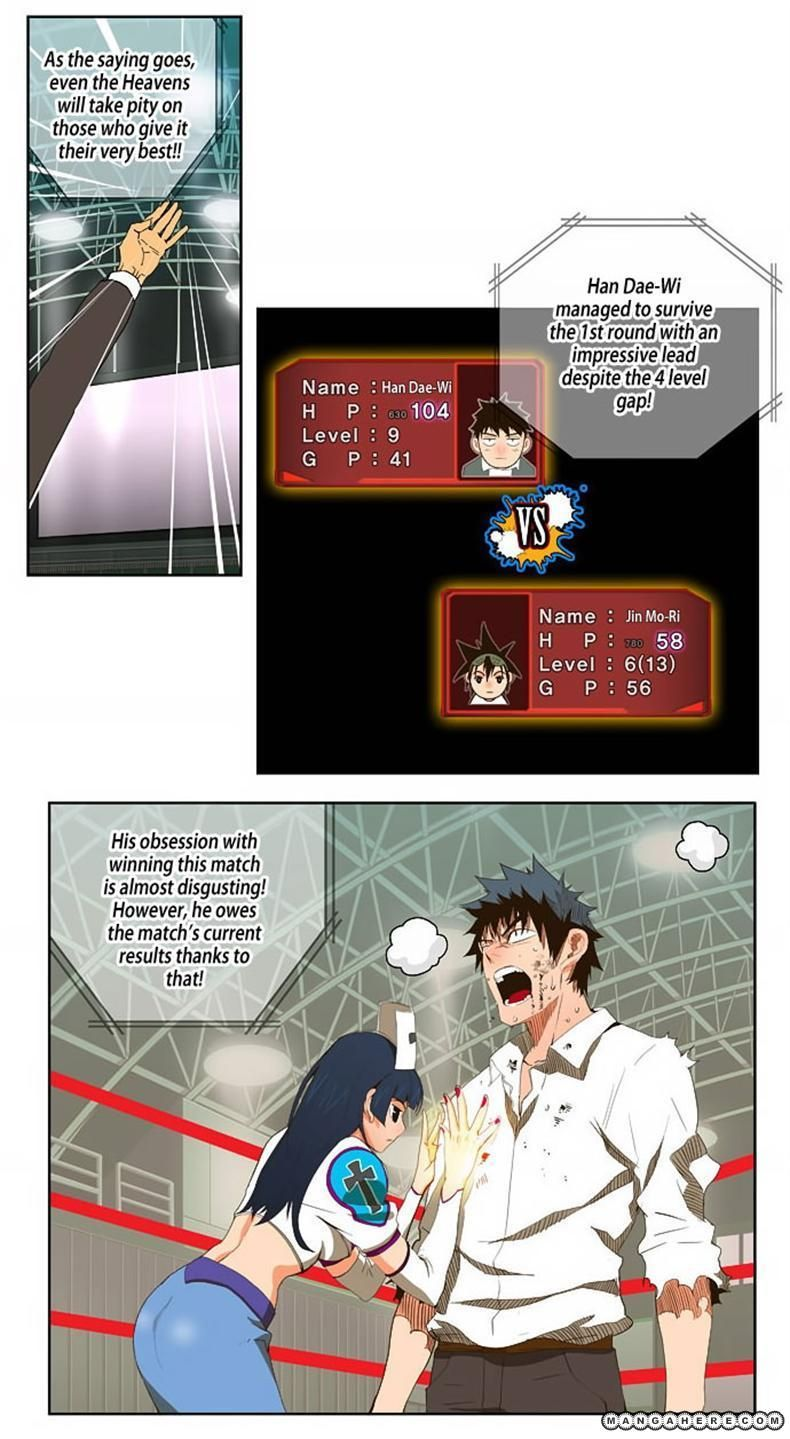 The God Of High School 36 Page 3