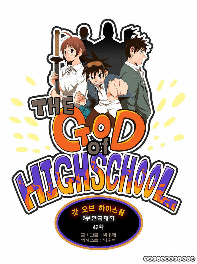 The God Of High School 42 Page 2
