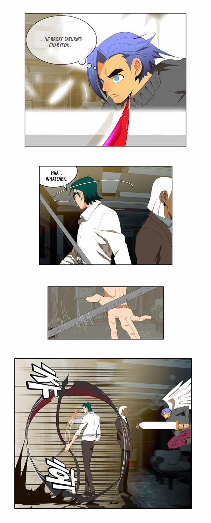 The God Of High School 50 Page 4