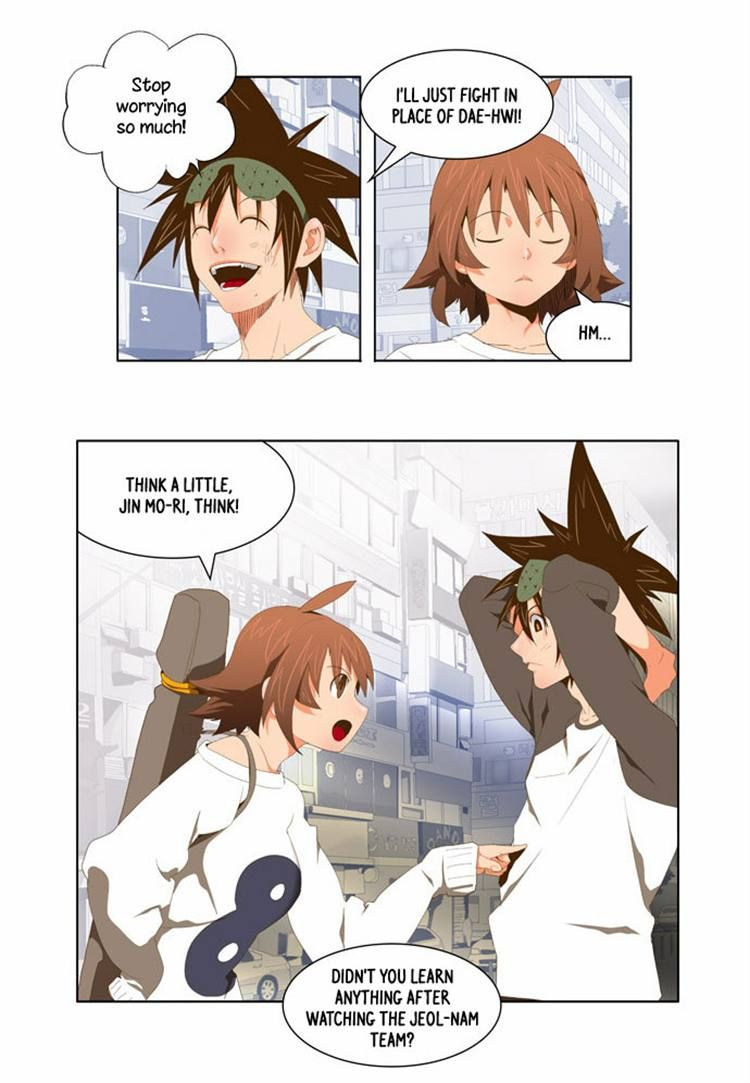 The God Of High School 60 Page 4