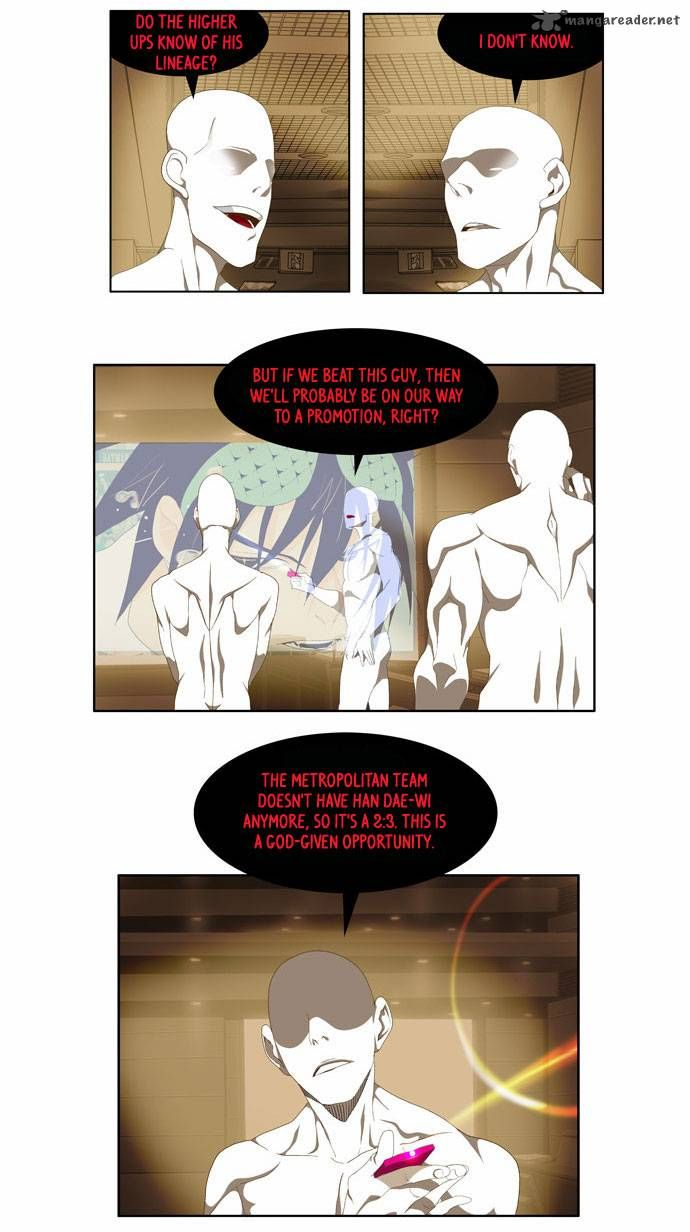 The God Of High School 61 Page 5