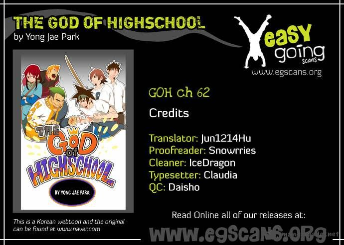 The God Of High School 62 Page 1