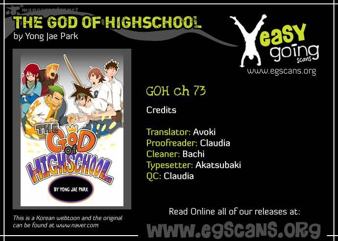 The God Of High School 73 Page 1