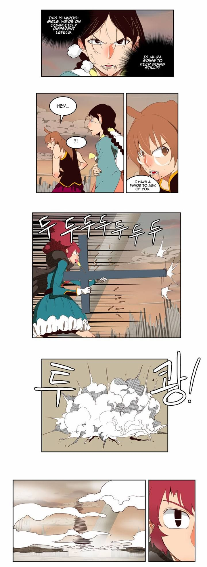 The God Of High School 147 Page 2