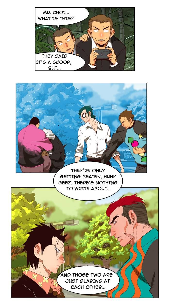 The God Of High School 169 Page 1