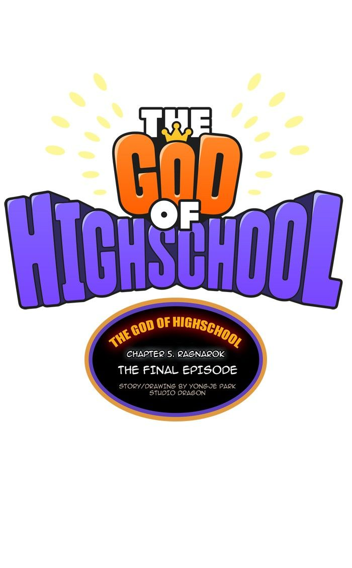 The God Of High School 307 Page 1