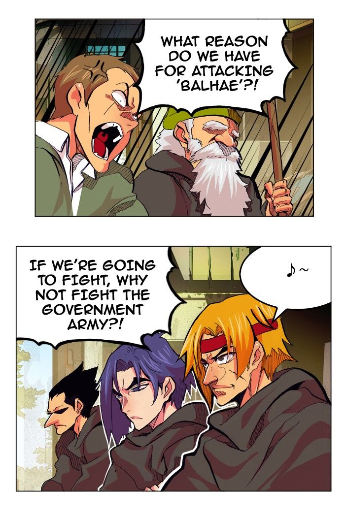 The God Of High School 307 Page 2