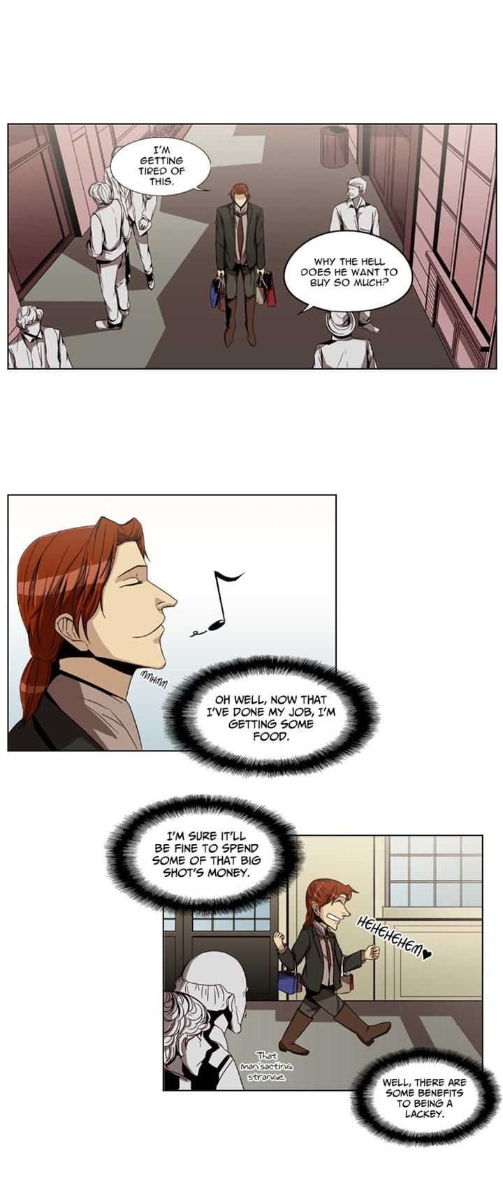 Serendipity 17 Page 1