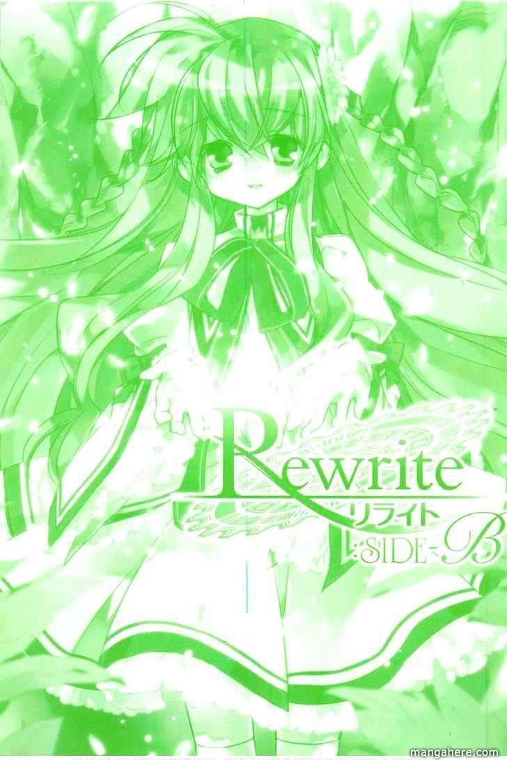 Rewrite 0 Page 2