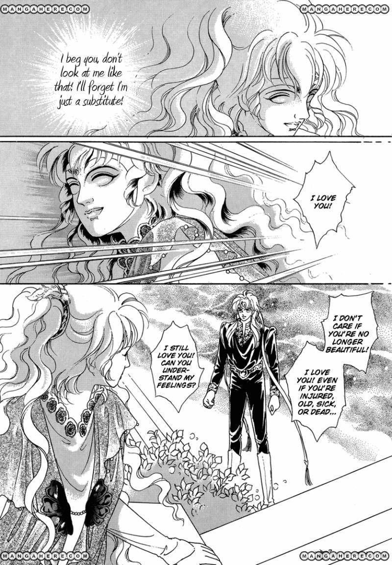 Angel At War 11 Page 3
