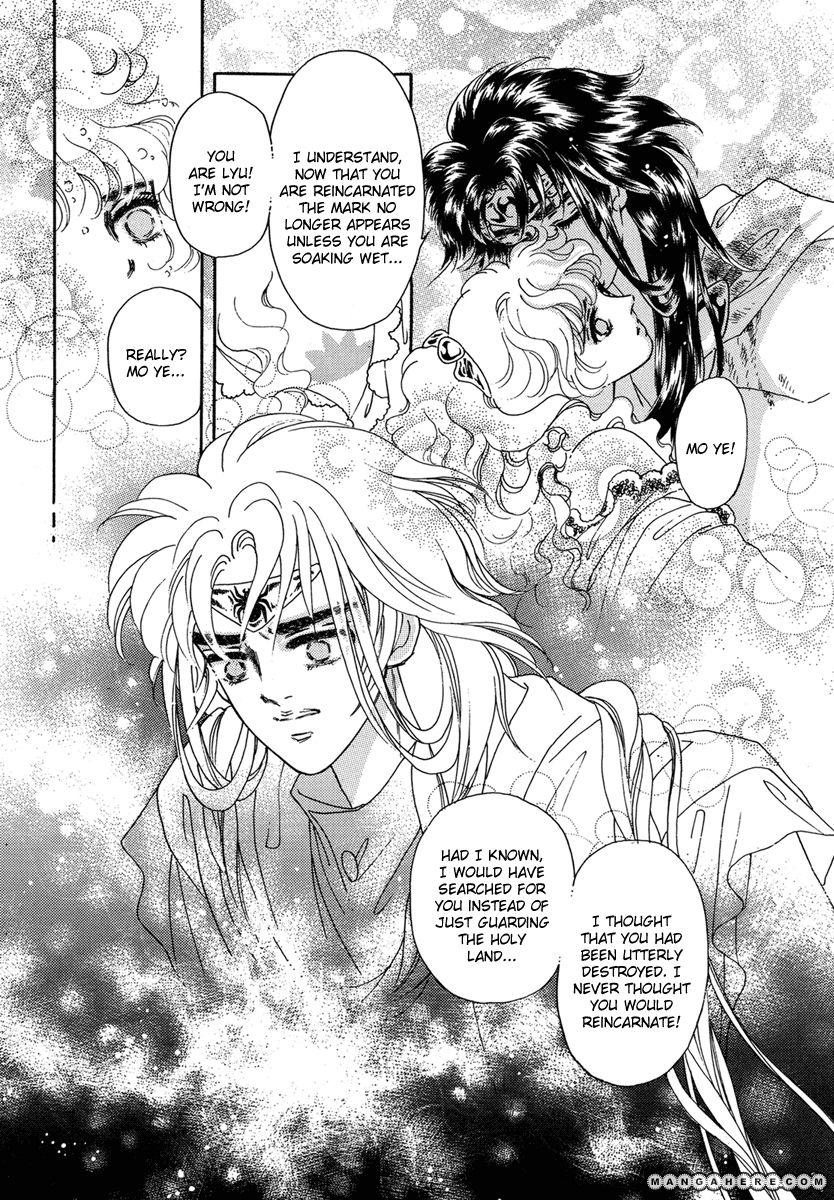 Angel At War 15 Page 2