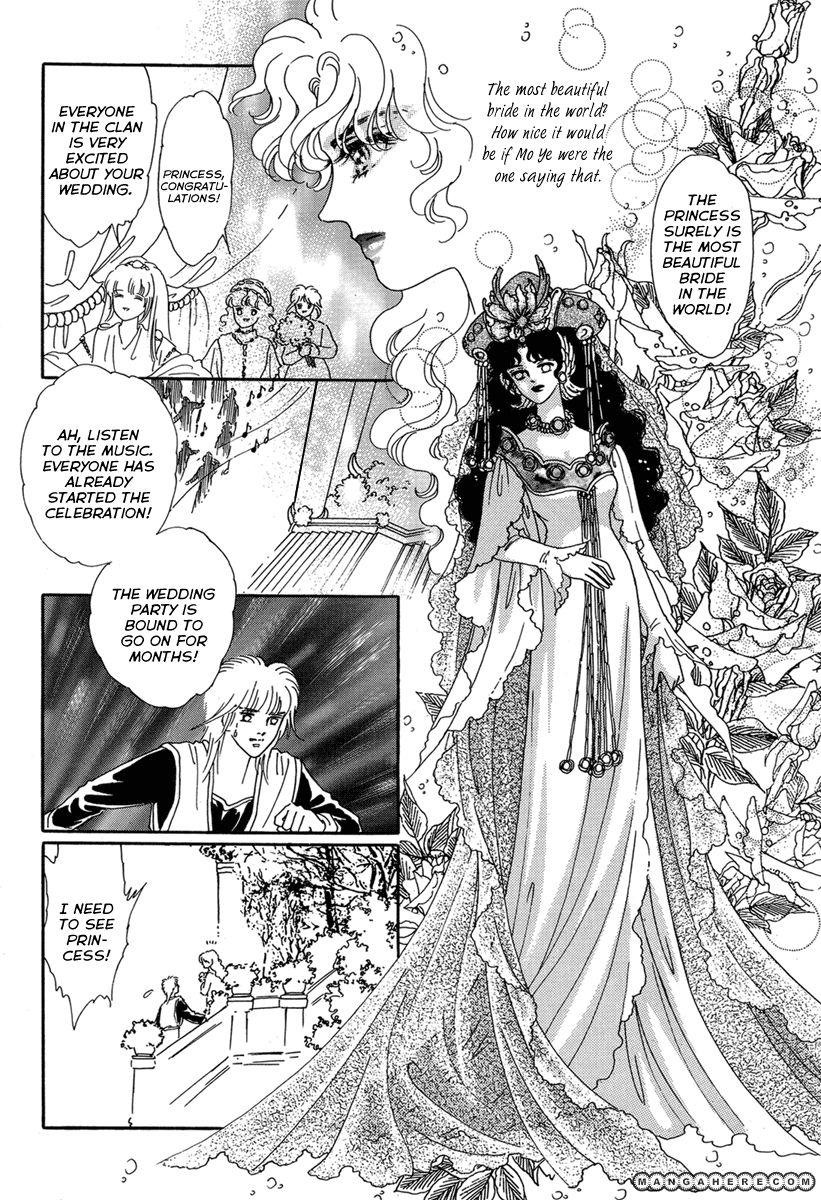 Angel At War 16 Page 2