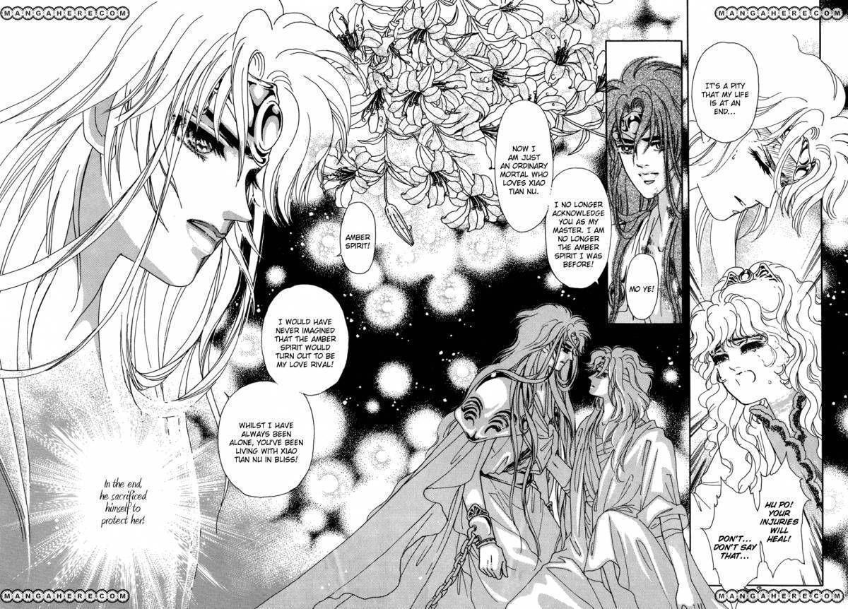 Angel At War 19 Page 4