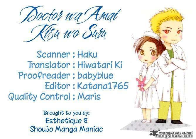 Doctor Wa Amai Kisu Wo Suru 1 Page 1