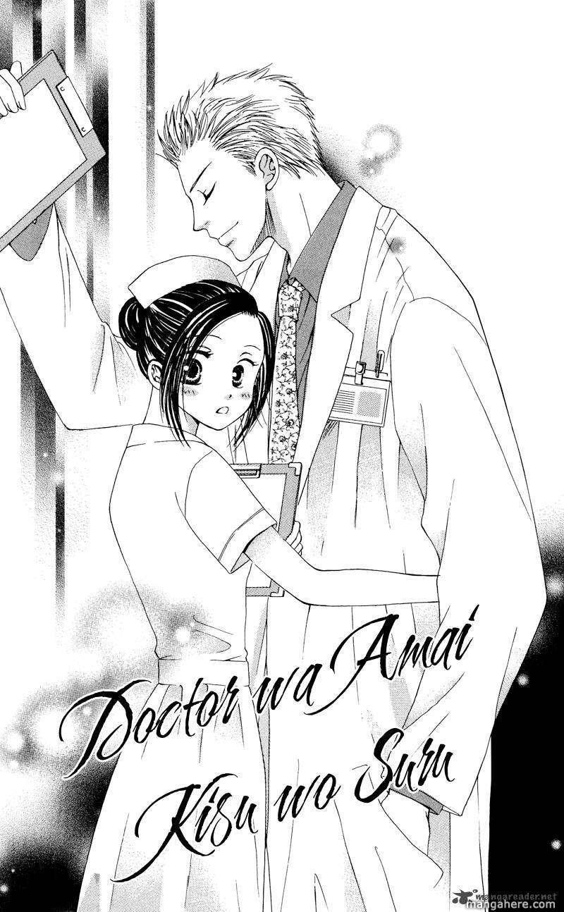 Doctor Wa Amai Kisu Wo Suru 1 Page 2