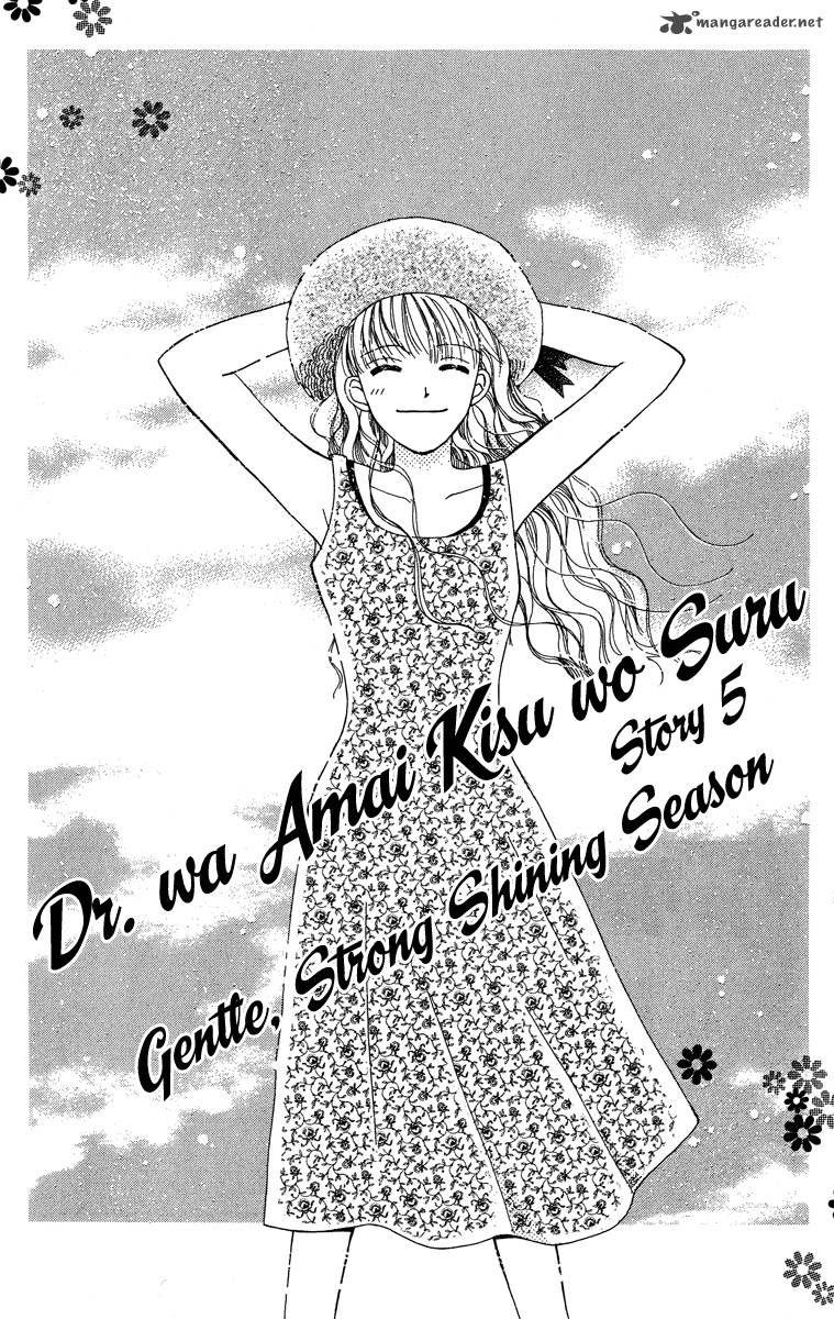 Doctor Wa Amai Kisu Wo Suru 5 Page 2