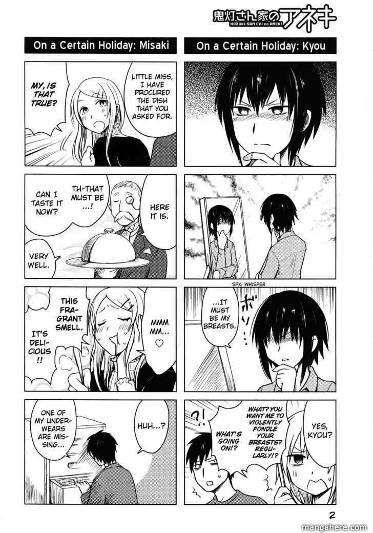 Hoozuki-San Chi No Aneki: Nano Branch 1 Page 2