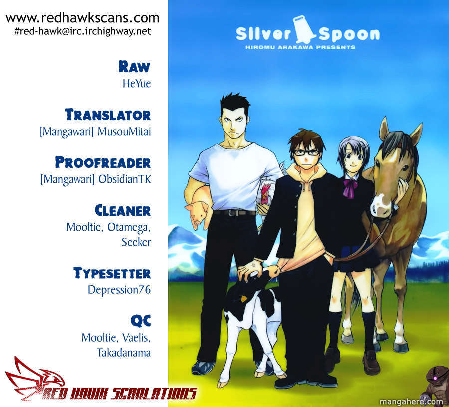 Silver Spoon 10 Page 1