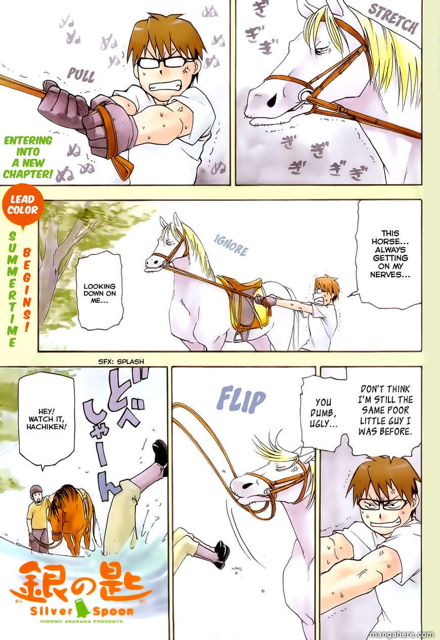 Silver Spoon 11 Page 2