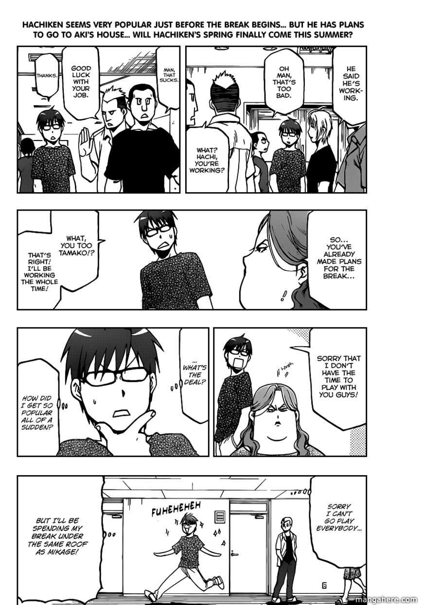 Silver Spoon 12 Page 3