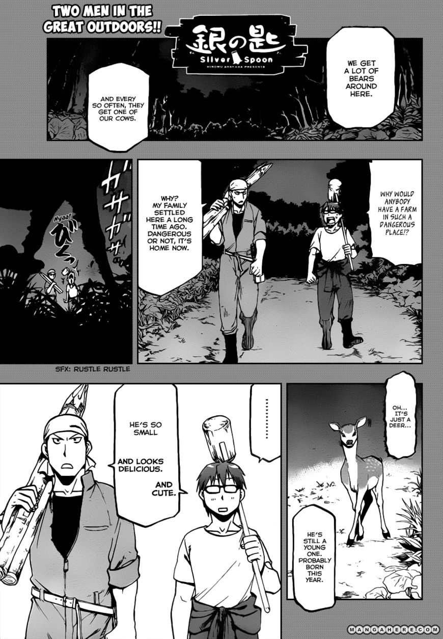 Silver Spoon 14 Page 2