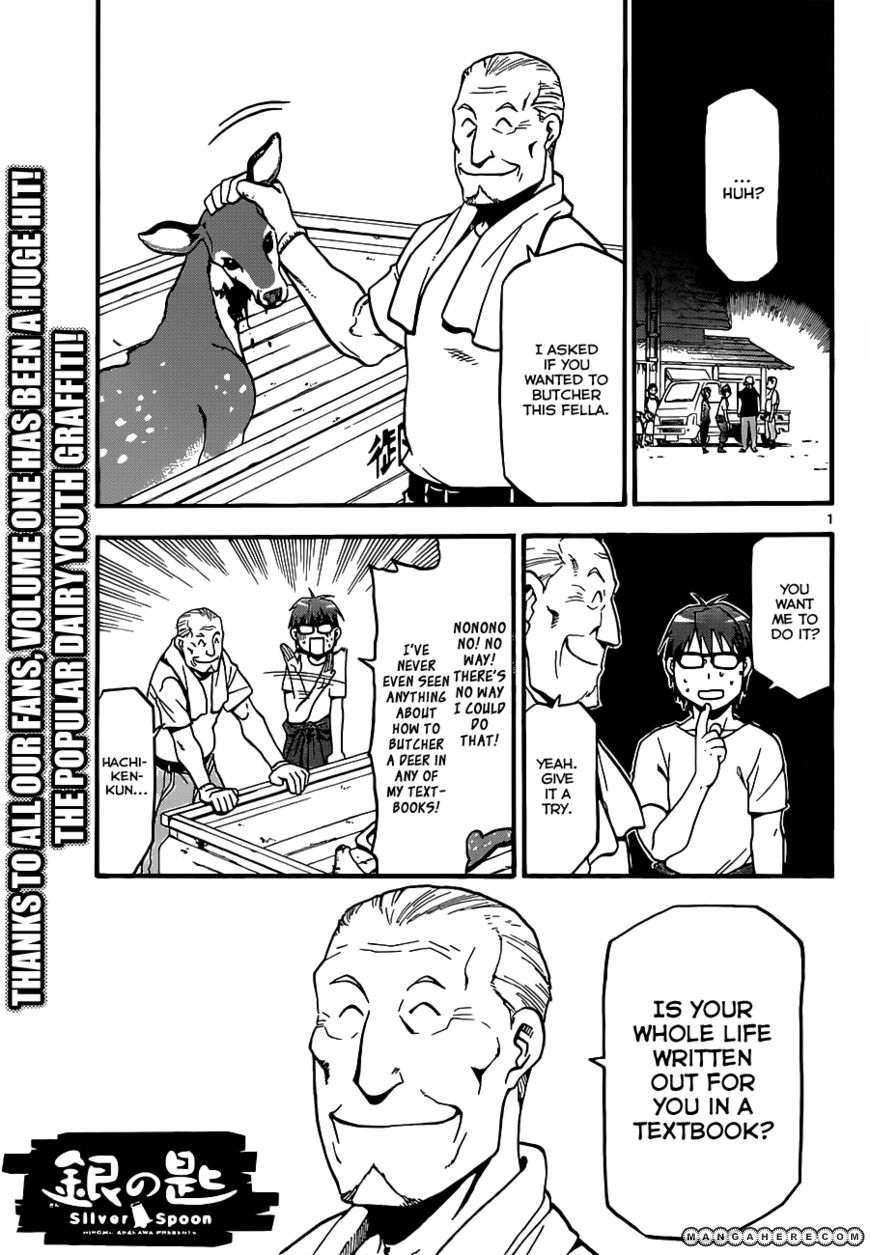 Silver Spoon 15 Page 2