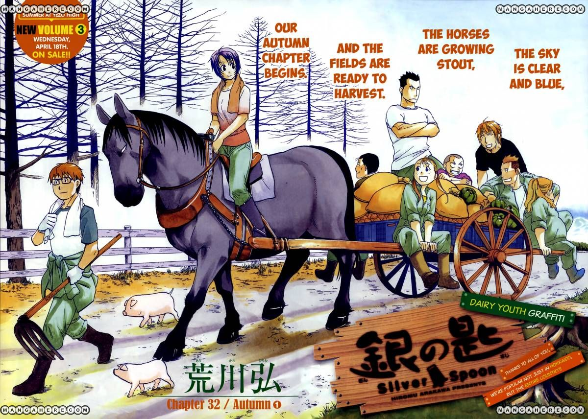 Silver Spoon 32 Page 1