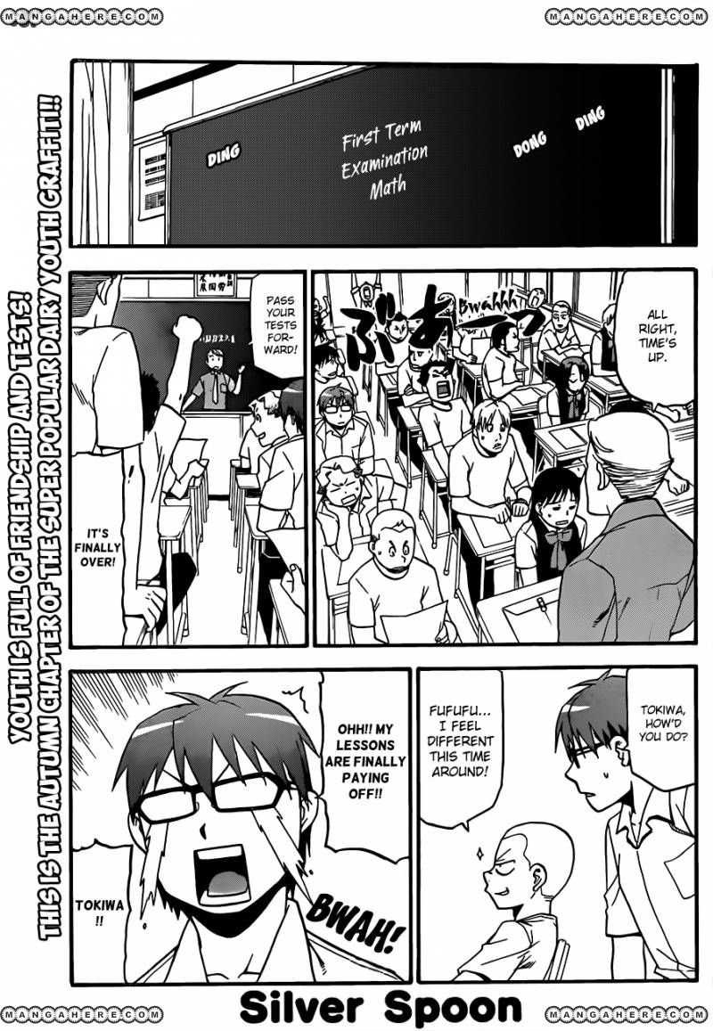 Silver Spoon 34 Page 1