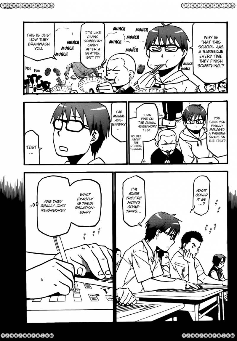Silver Spoon 34 Page 3