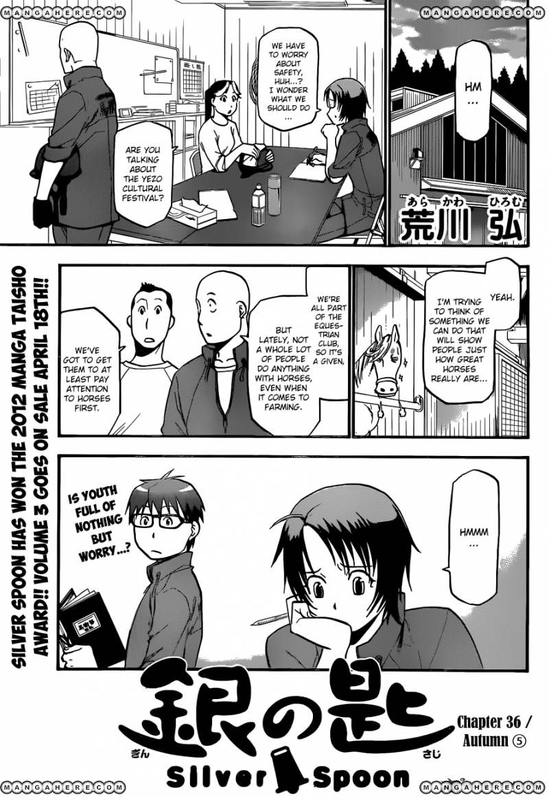 Silver Spoon 36 Page 1