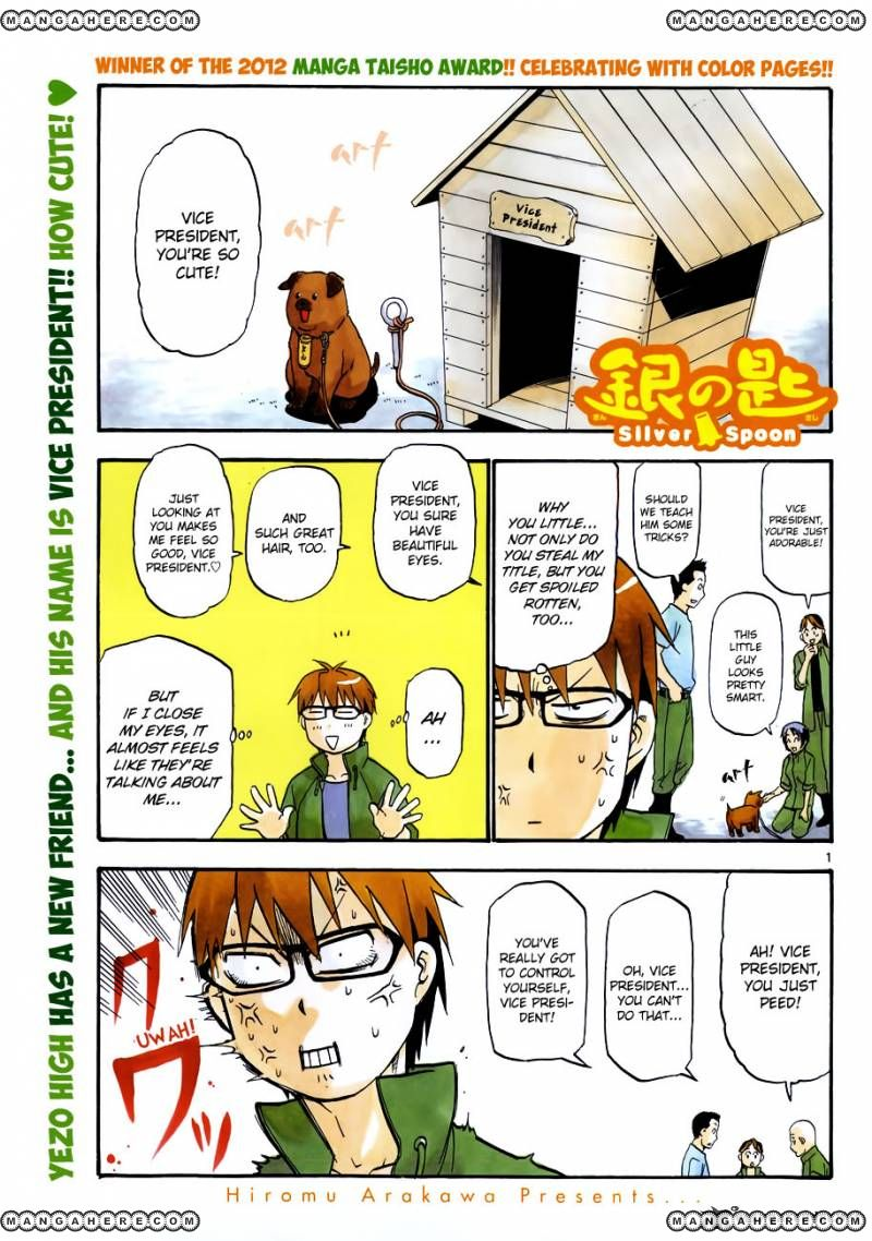 Silver Spoon 37 Page 1