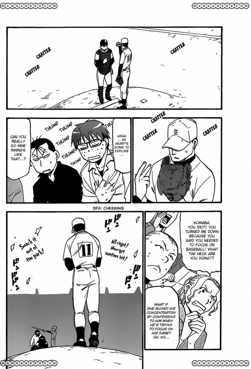 Silver Spoon 38 Page 4