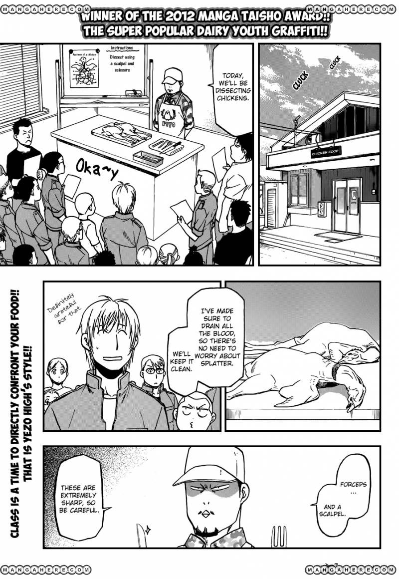 Silver Spoon 39 Page 1